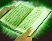 میخواستم با کمک خواهی از خدا و اجازه ی خدا گروهی راه بیندازم  فقط در مورد آیات  قرآن.و میخواستم با راه اندازی این گروه کمی هم به تفسیر قرآن هم پرداخته شود و بعضی از نظرات مهم رو با هم...